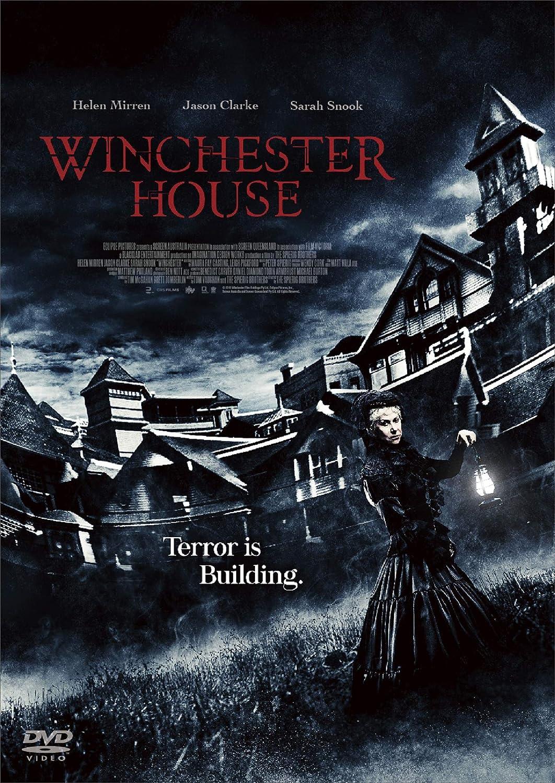 実話を基にしたホラー映画『ウィンチェスターハウス』