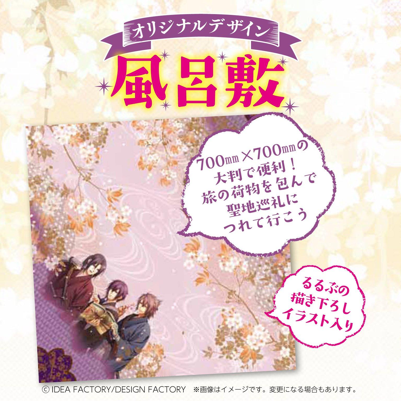 るるぶ薄桜鬼 完全版 風呂敷&缶バッチ付き限定BOX (諸書籍)