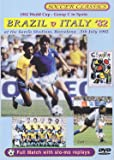 Brazil V Italy - 1982 World Cup [DVD]