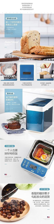 GCCI Casa de la Máquina de Pan con Amasado Automático Mute, Azul + blanco: Amazon.es