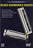 Ultimate Beginner Blues Harmonica Basics, Vol 1 & 2 (DVD)