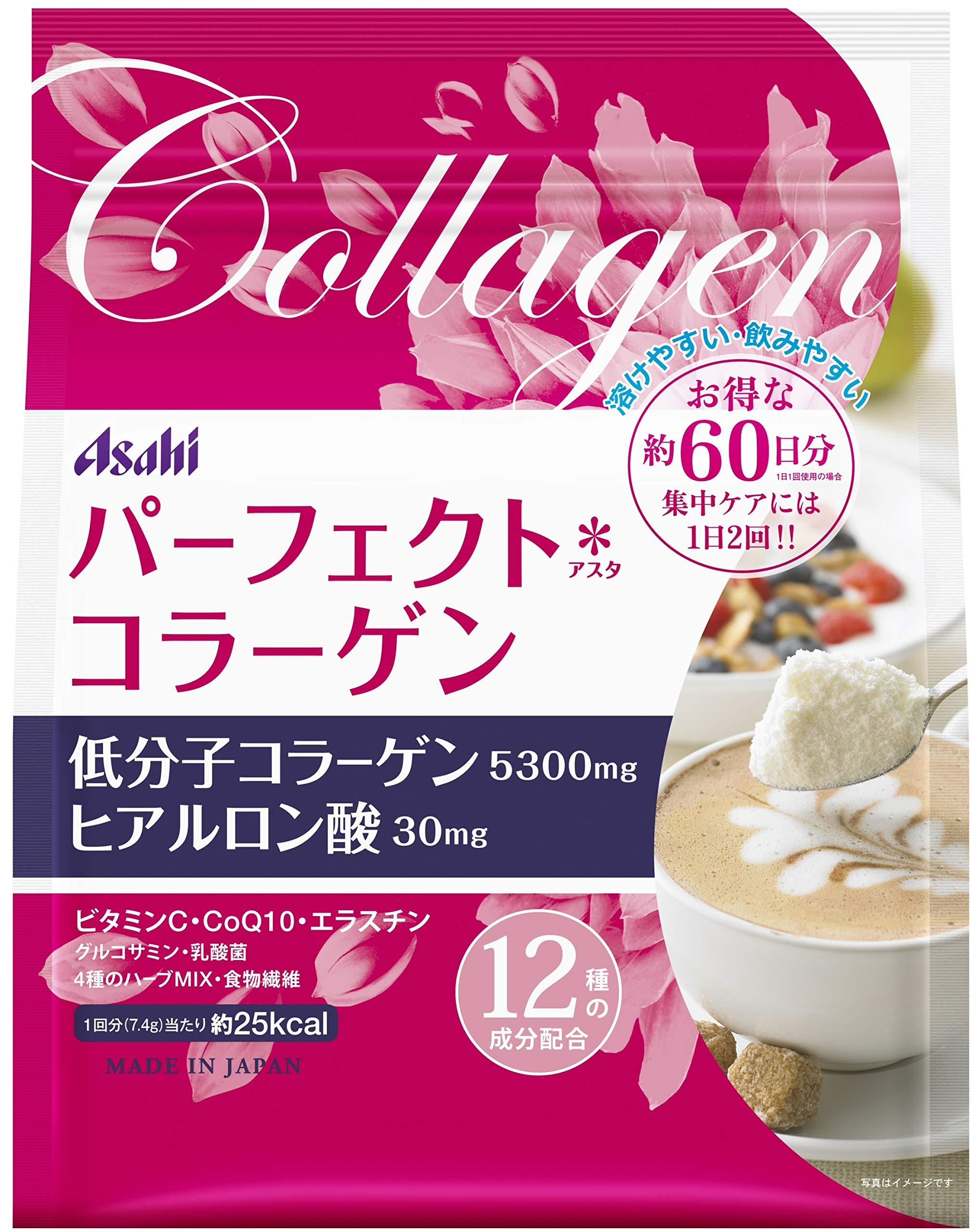 Asahi Perfect Collagen Powder 447g 60 Days