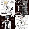 CYGNUS.CC Magazine AW2017