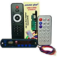 Sound King Bluetooth FM USB AUX Recording Card MP3 Stereo Audio Player Decoder Module Kit with Remote for Audio Amplifier DIY
