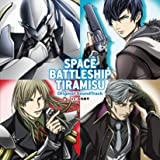 TVアニメ『宇宙戦艦ティラミス』オリジナルサウンドトラック