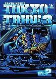 TOKYO TRIBE3 2(バーズコミックスデラックス)