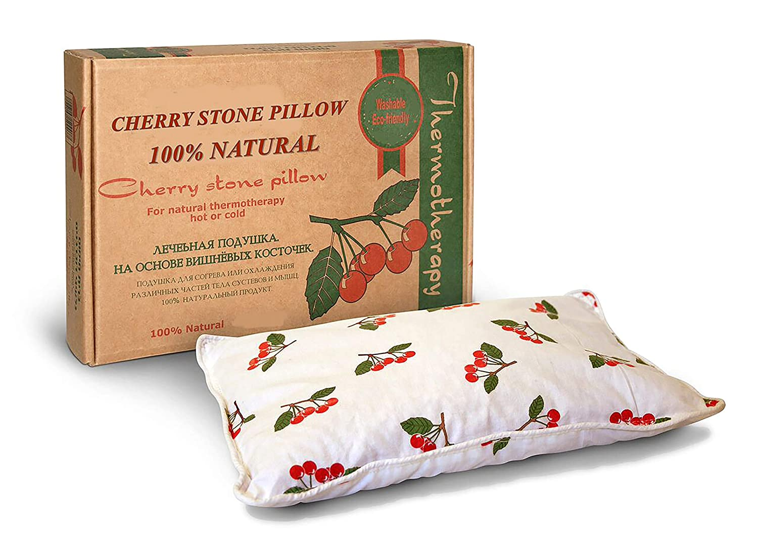Organic CHERRY STONE PILLOW Hot or Cold Chaina