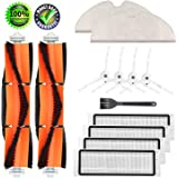 Cabiclean Replacement Accessories Kit Compatible Roborock E25 S5 S6 E20 E35 C10 S50 S51 S4 Xiaomi Mi Mijia, 12 Pack (2…