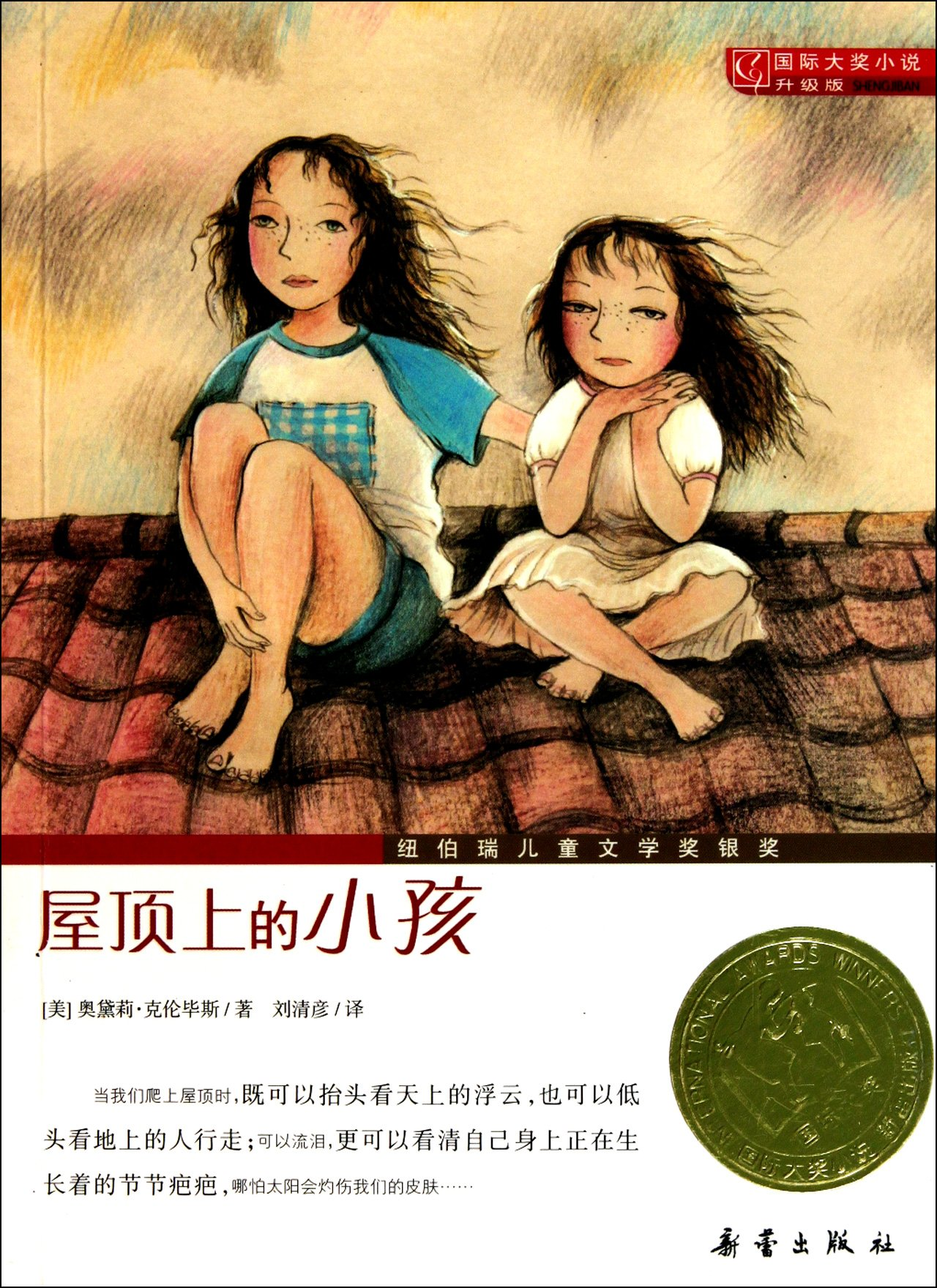 Download Getting Near to Baby (Chinese Edition) pdf epub
