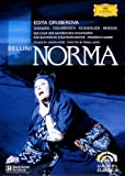 ベッリーニ:歌劇《ノルマ》 [DVD]