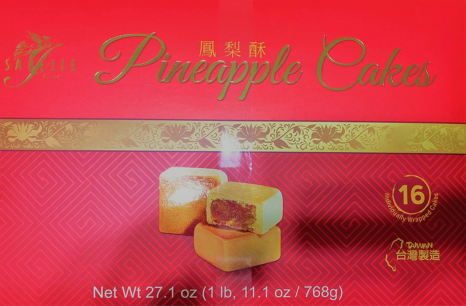 Amazon Com Isabelle Individually Wrapped Pineapple Mini Cakes From Taiwan Potluck Ideas Grocery Gourmet Food