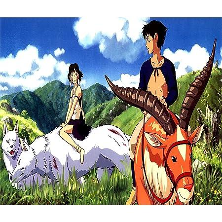 Fabulous Poster Cartel La Princesa Mononoke Ashitaka San ...