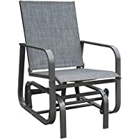 Kozyard Fleya Outdoor Smooth Rocking Glider Chair with Strong and Breathable Textilene Sturdy Steel Frame for Pation Yard or Garden