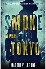 Smoke Over Tokyo (Reiko Watanabe/Inspector Aizawa Book 2) Kindle Edition
