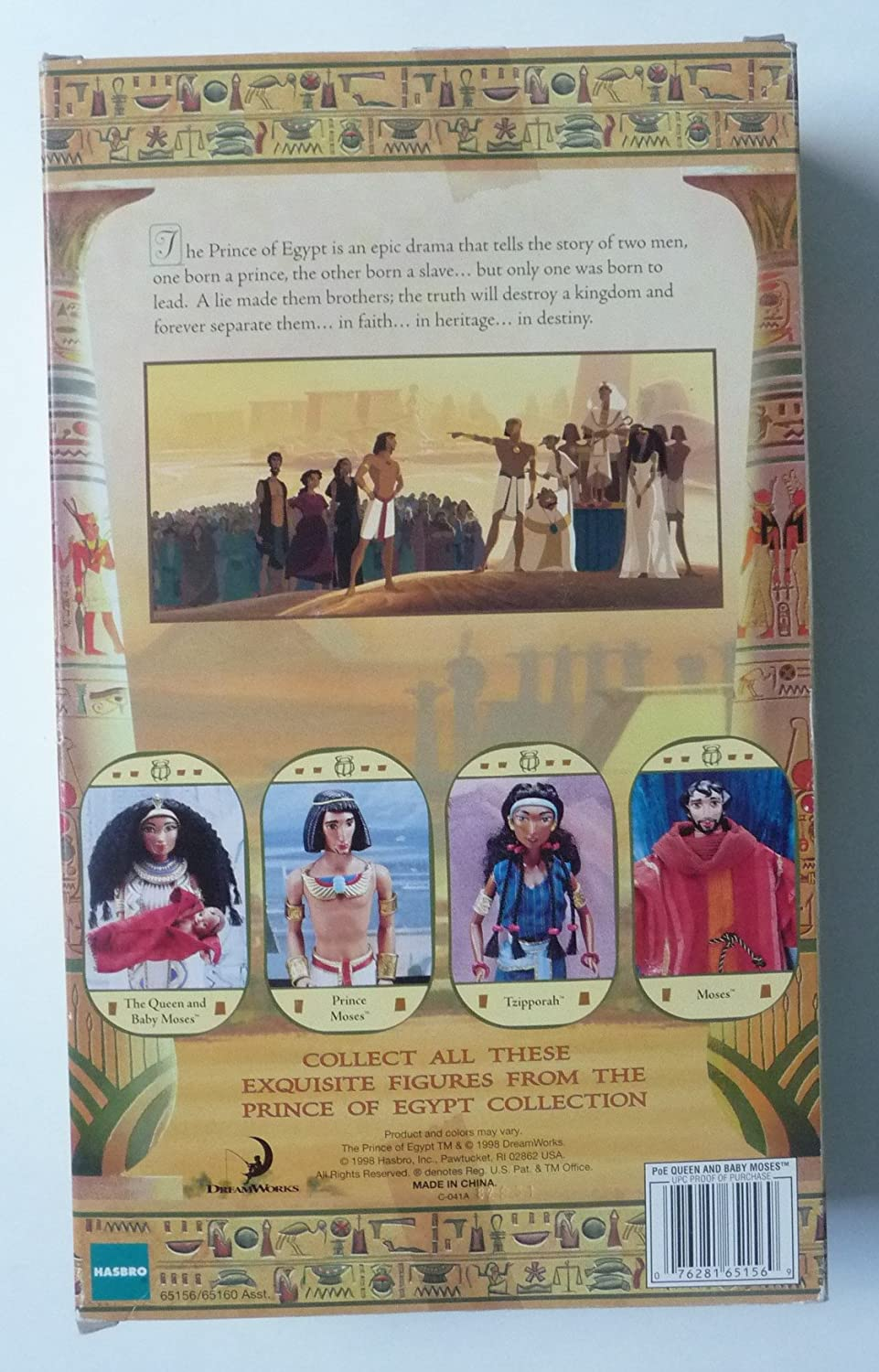 amazon com the prince of egypt collectible the queen and baby