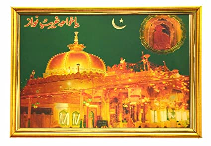 Amazon happymaa ajmer sharif islamic eid ramadan gift mosque happymaa ajmer sharif islamic eid ramadan gift mosque masjid foil picture photo framegift altavistaventures Choice Image