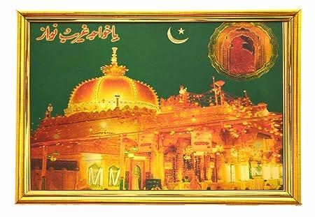 Ajmer sharif khwaja garib nawaz dargah mosque masjid foil picture ajmer sharif khwaja garib nawaz dargah mosque masjid foil picture photo framegift khwaja thecheapjerseys Images