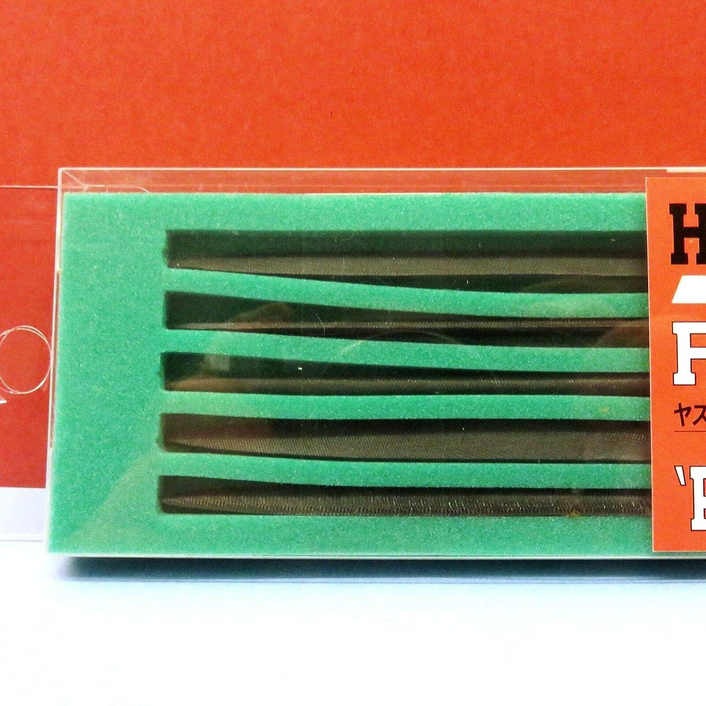 Model Building Tool #71216 Professional Type Hasegawa Tritool TT-16 File Set