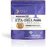 [機能性表示食品] ファイン EPA・DHA prime 中性脂肪が高めの方に EPA・DHA総量860mg 配合 30日分(1日6粒/180粒入)
