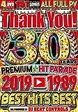 平成30年間の歴史的ベスト盤 ALLフルPV 4枚組 151曲2019年最新 平成30年間のヒット曲全部入り ALLフルPV 4枚組 151曲 洋楽DVD 30 Years 2019~1989 Best Hits Best - DJ Beat Controls 4DVD 国内盤