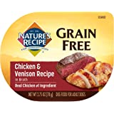 Nature's Recipe Easy to Digest Wet Dog Food, Chicken & Venison in Broth Recipe, 2.75 Ounce Cup (Pack of 12), Grain Free