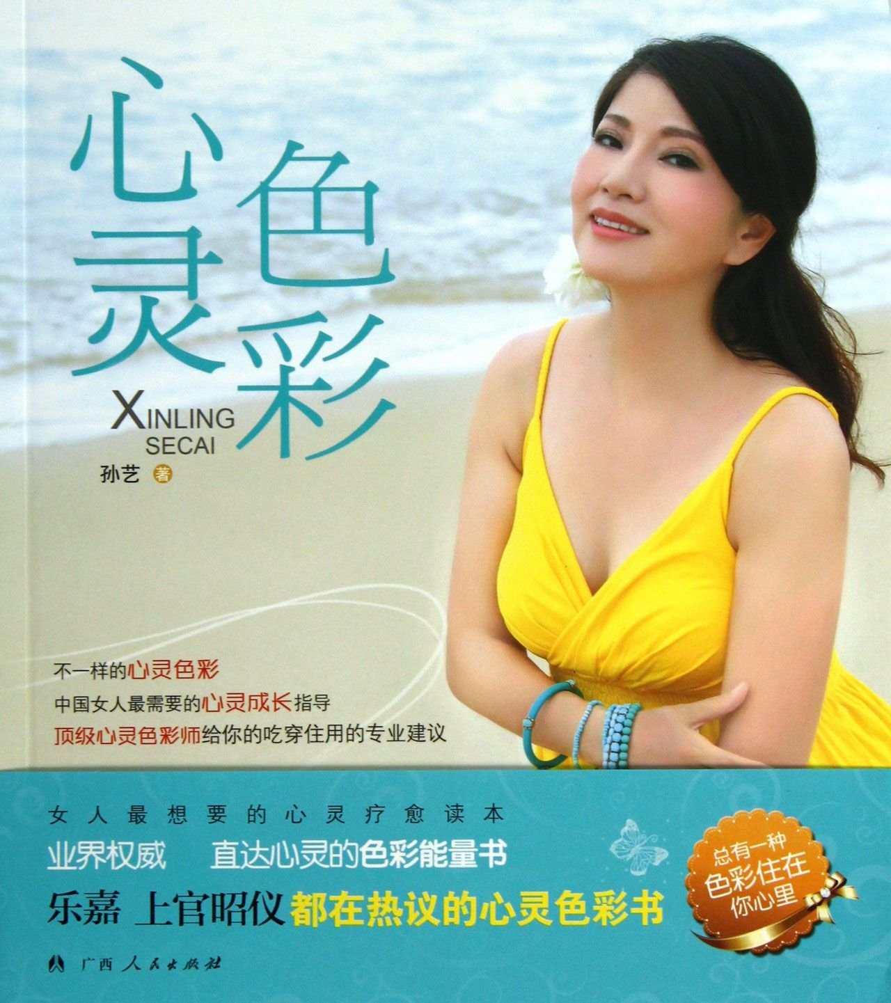 Download Mind color(Chinese Edition) pdf epub