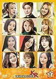 【Amazon.co.jp限定版】 アイドルマスター.KR  DVD SET3