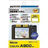 HAKUBA デジタルカメラ液晶保護フィルムMarkII Nikon COOLPIX A900専用 DGF2-NCA900