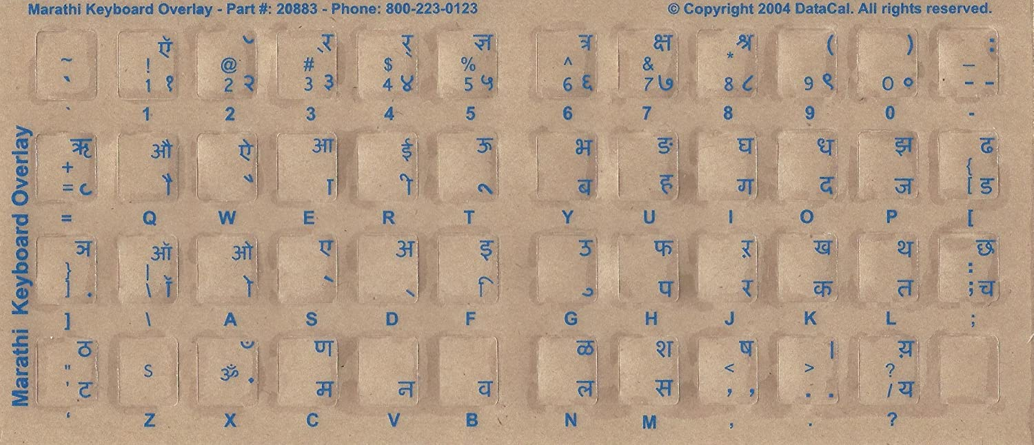 79844991570 Amazon.com : Marathi Keyboard Stickers - Labels - Overlays with Blue  Characters for White Computer Keyboard : Everything Else