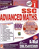 Rukmini SSC Advanced Math VOL-1 (English Medium) (Paperback, R. K. Singh)