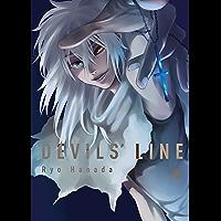 Devils' Line Vol. 9 (English Edition)