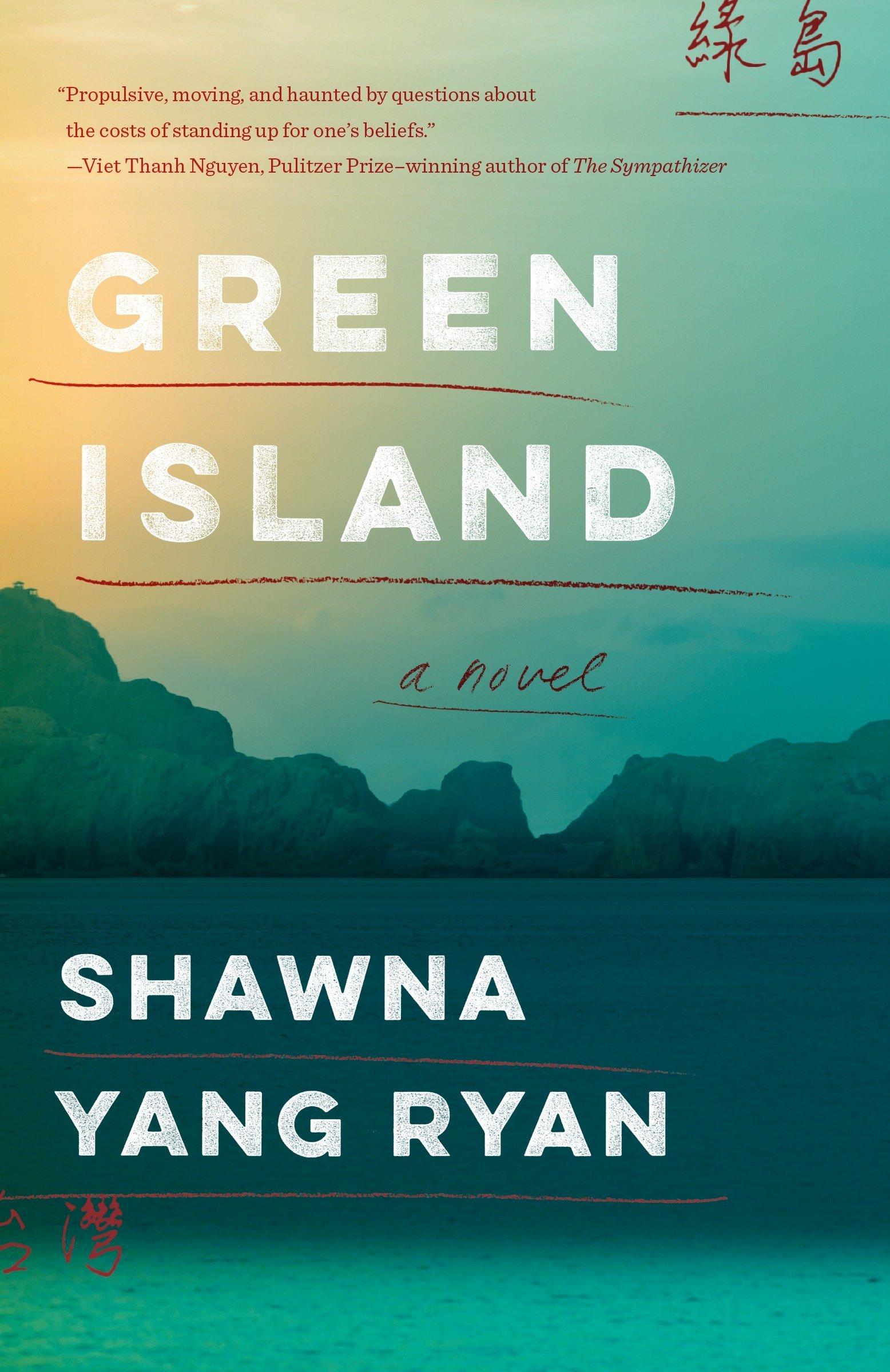Amazon.com: Green Island: A Novel (9781101872369): Ryan, Shawna Yang: Books