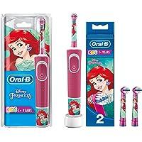 Oral-B Çocuklar İçin Şarj Edilebilir Diş Fırcası + 2'li Yedek Başlık, Princess