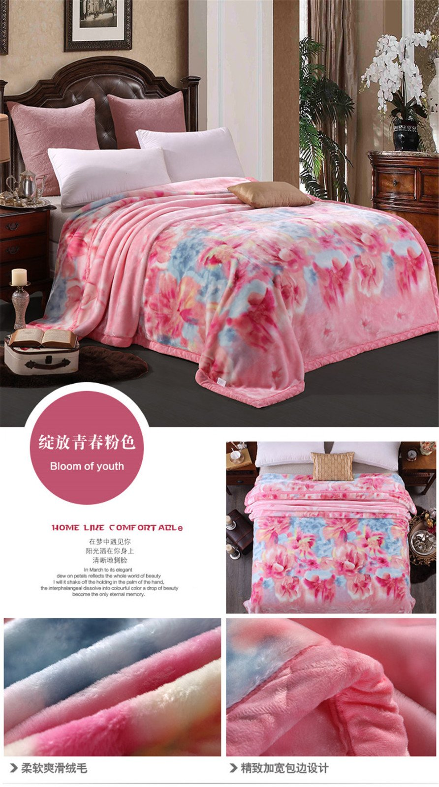 Bedding Double thick warm winter quilt raschel sheets coral fleece blanket,200 x 230/6.6 Pounds,Blooming youthful pink Parents Holiday Christmas Gifts