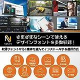 NIS Font Select 1 Windows版TrueType|ダウンロード版
