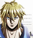 TERRAFORMARS REVENGE Vol.5<初回仕様版>【Blu-ray】