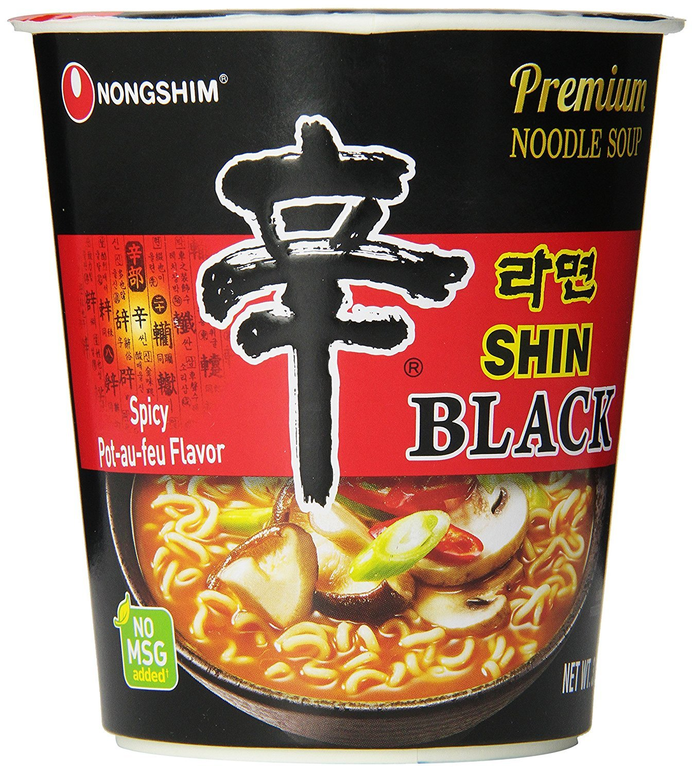 Nongshim Shin Black tJxpG Noodle Soup, Spicy, 3.56 Ounce, 6 Count (4 Pack)