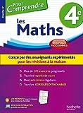 Pour Comprendre Maths 4e - Nouveau programme 2016