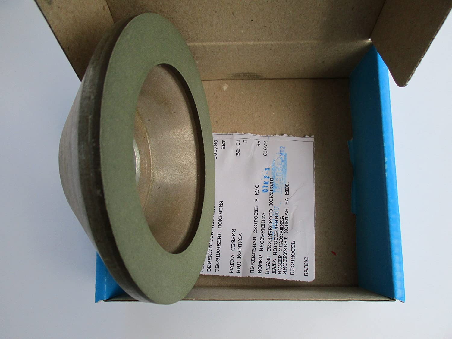 125x20mm. 150 Grit 125//100 Micron 20mm. 32mm. Dia 5 Width: 0.8 Type: 12A2-45 Cup Tool Diamond Grinding Wheel Hole 1.26