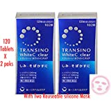 Japanese Daiichi Sankyo NEW White C Clear Whitening 120 tablet for Melanin Spots Freckles set of 2 with two reuseable silicone mask by Osaka to Global