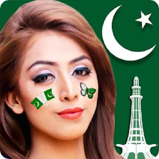 Flag Face Changer -