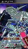 機動戦士ガンダム ガンダム VS. ガンダム NEXT PLUS - PSP