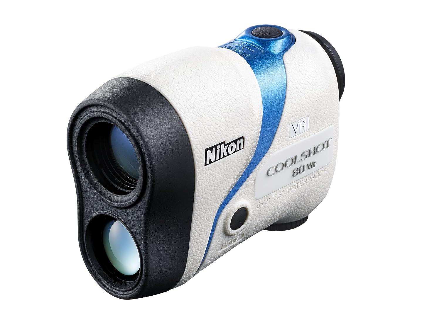 ひどくリーチElephantNum UNI-T 1200m 望遠鏡測距器 レーザー距離計(ゴルフ、狩猟、登山、アウトドア作業、建築工事などに適用されます;高さ、距離、水平距離、角度、速度計測;拡大倍率7X,軽量,1500mAh内蔵式電池 )