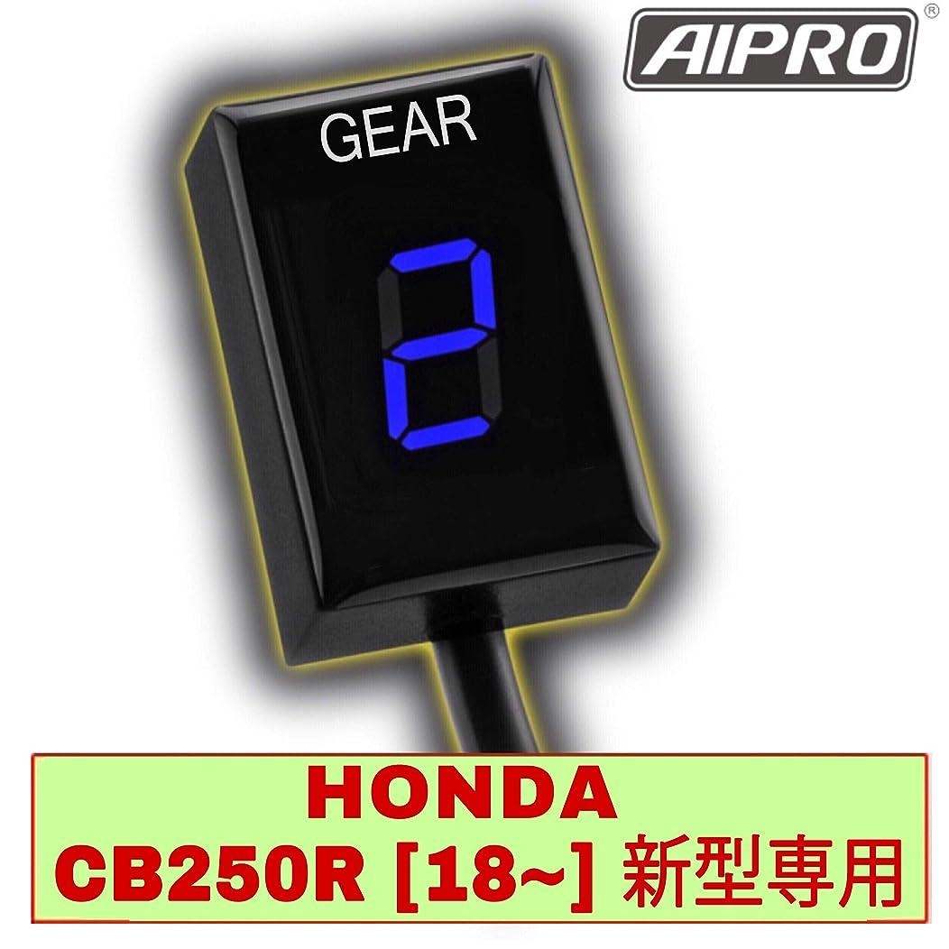 慣性複雑無傷バッテリーBOX インジケーター付(USB対応)60Aヒューズ付 C11517-1