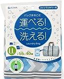 東和産業 洗濯ネット コインランドリー用 ランドリーバッグ LL ブルー 22361