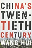 China's Twentieth Century: Revolution, Retreat and the Road to Equality