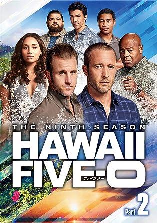 [DVD]Hawaii Five-0 シーズン9 DVD-BOX Part2