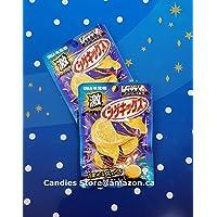 UHA Shigekix Super Sour Lemon Gummy (2 Packs)