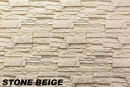 5 m² Decorative Stones Wall Decoration EPS Polystyrene Plates Grill ...