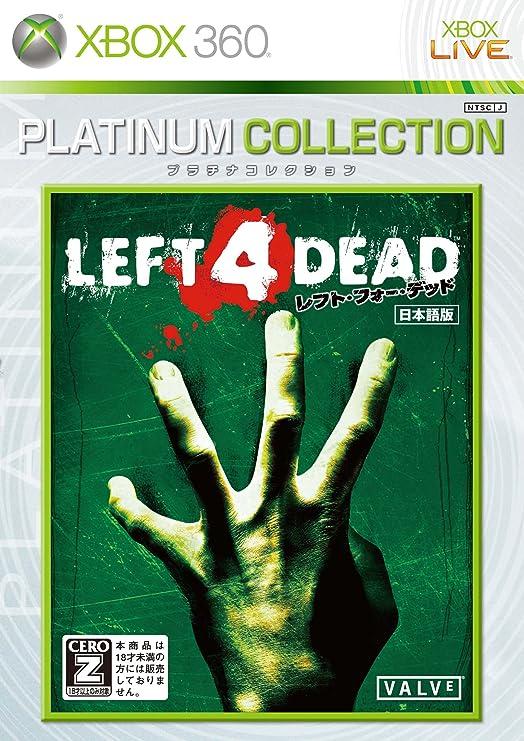 LEFT 4 DEAD(xbox360)